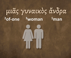 (image from http://focusmagazine.org/the-husband-of-one-wife.php)