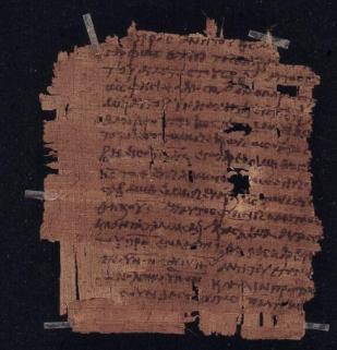 P.Iand.5-69