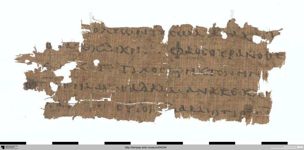 P. 21124: Hymnus auf die Höllenfahrt Christi