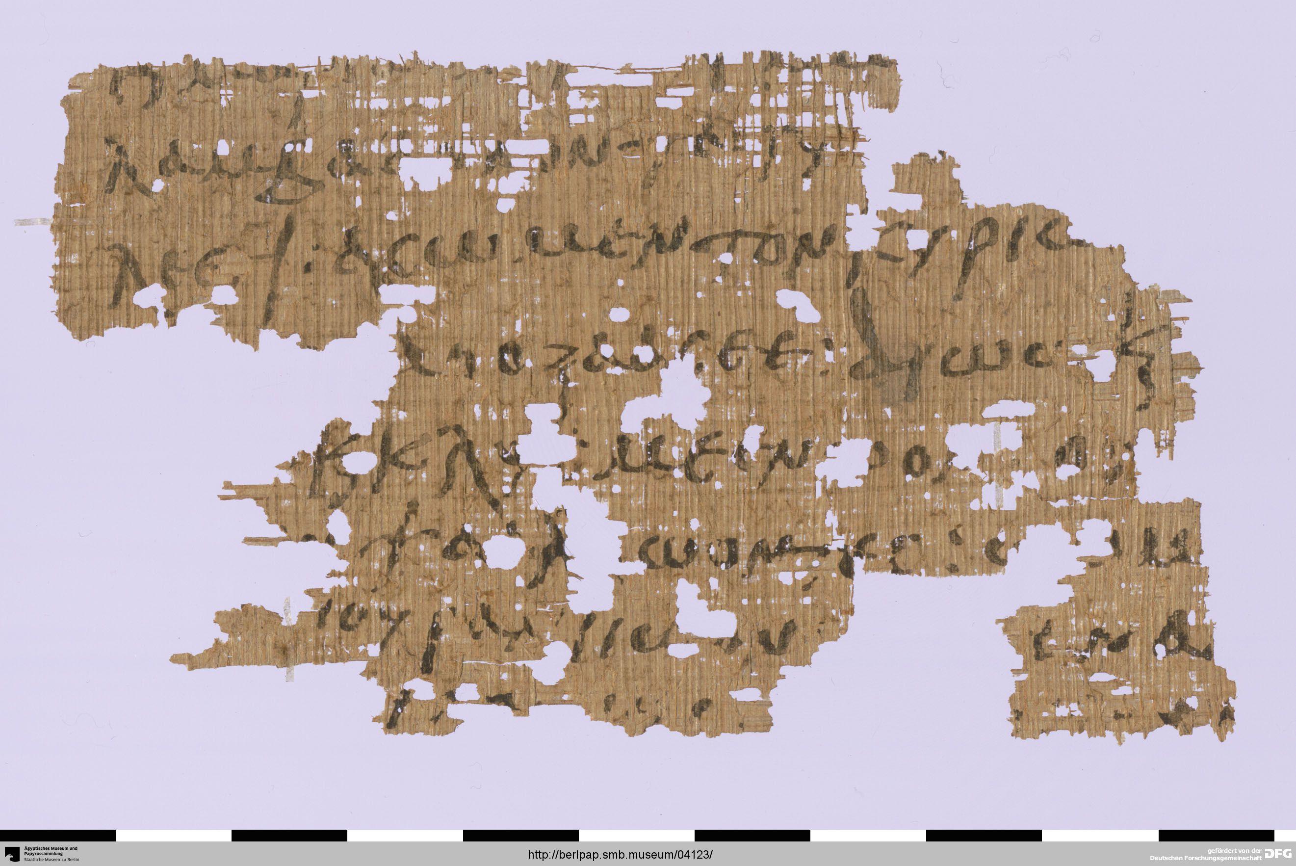 P. 16595: Theophanie-Hymnus mit musikalischen Vokalverdoppelungen